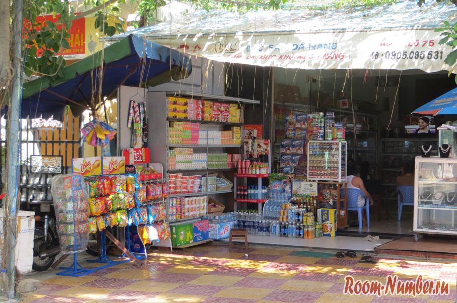 Магазины Дананга: Big C, Lotte, Metro, Coop. Голодными в Дананге точно не останетесь