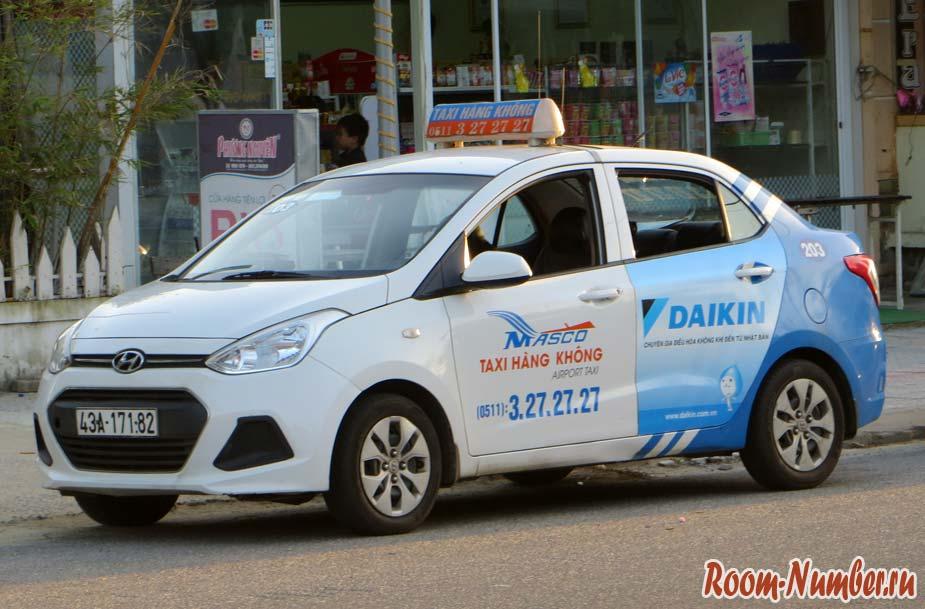 taksi-danag-hoian