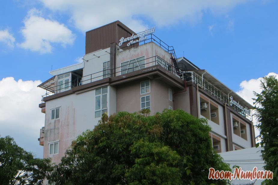 Хороший отель в Транге — Garden Hill Mansion. Отель на 1-2 дня и даже дольше