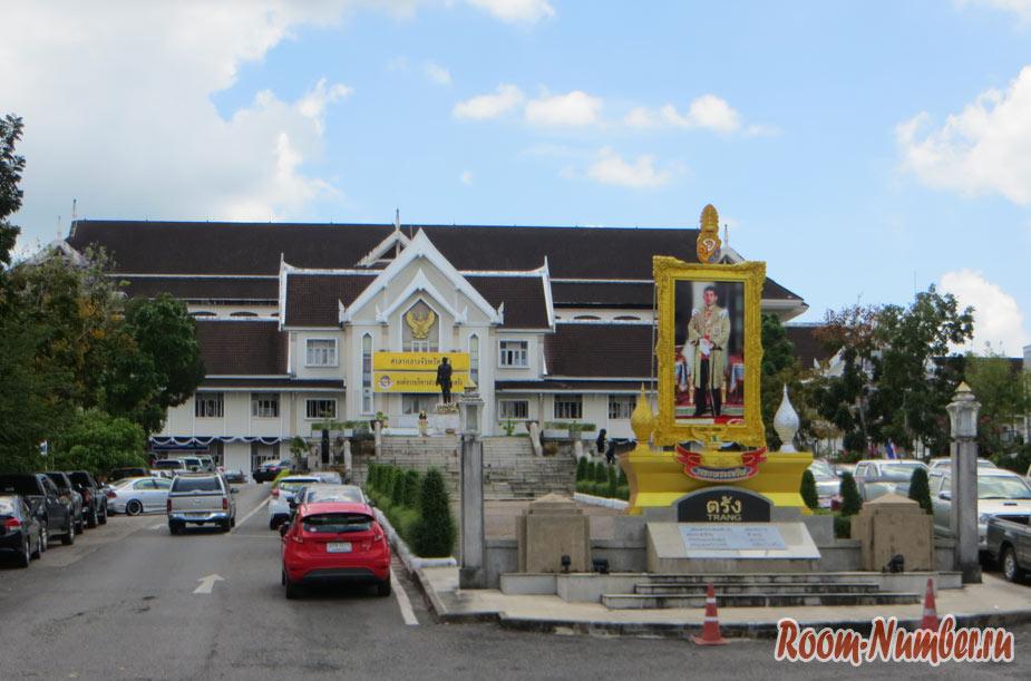 Транг — неизведанный Таиланд. Что посмотреть в Транге и как мы тут очутились
