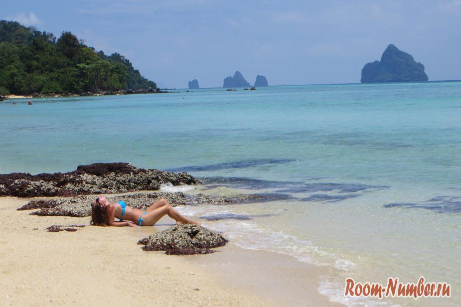 kradan thailand