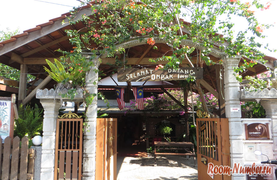 Отели на Пангкоре в Малайзии - наш отель ombak Inn Chalet