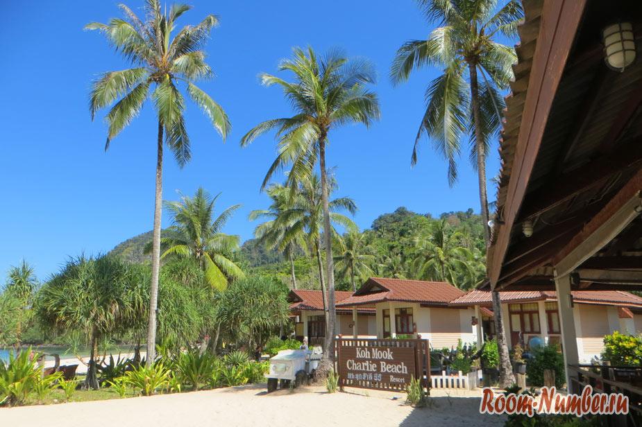 Отели на Ко Муке — где остановиться? Наш отель Mook Ing Lay: уютные домики возле пляжа