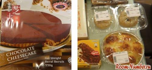 tseny-na-produkty-malaysia-15