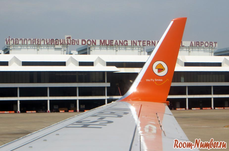такси дон муанг - паттайя заказывайте онлайн или в аэропорту в зале прилета на стойке информации