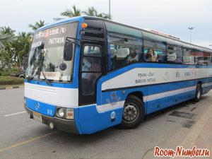 заказать такси из аэропорта дон муанг в паттайю или поехать на автобусе выбирать вам