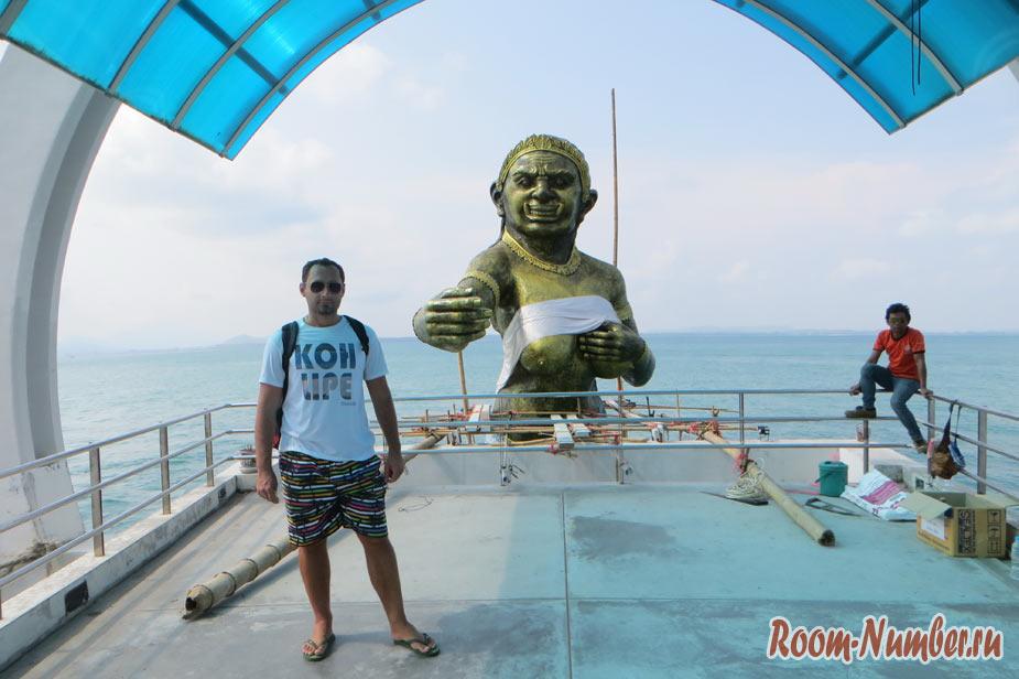 Ко Самет: как добраться из Паттайи и Бангкока. Трансфер или самостоятельно