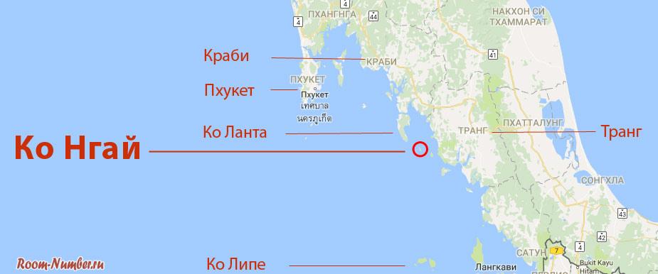 ko-ngai-Karta