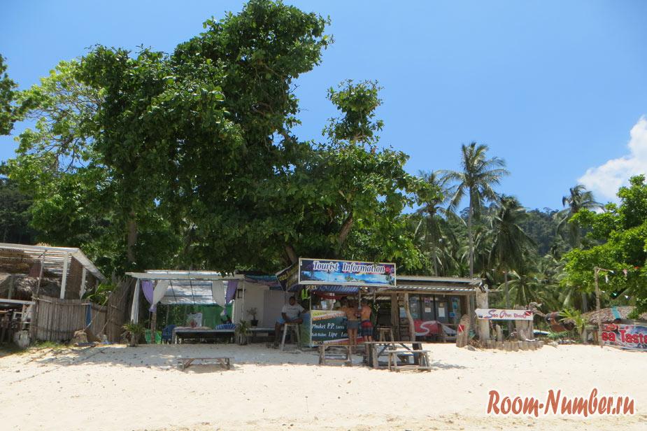 ostrov-ko-ngai-v-tailande-18