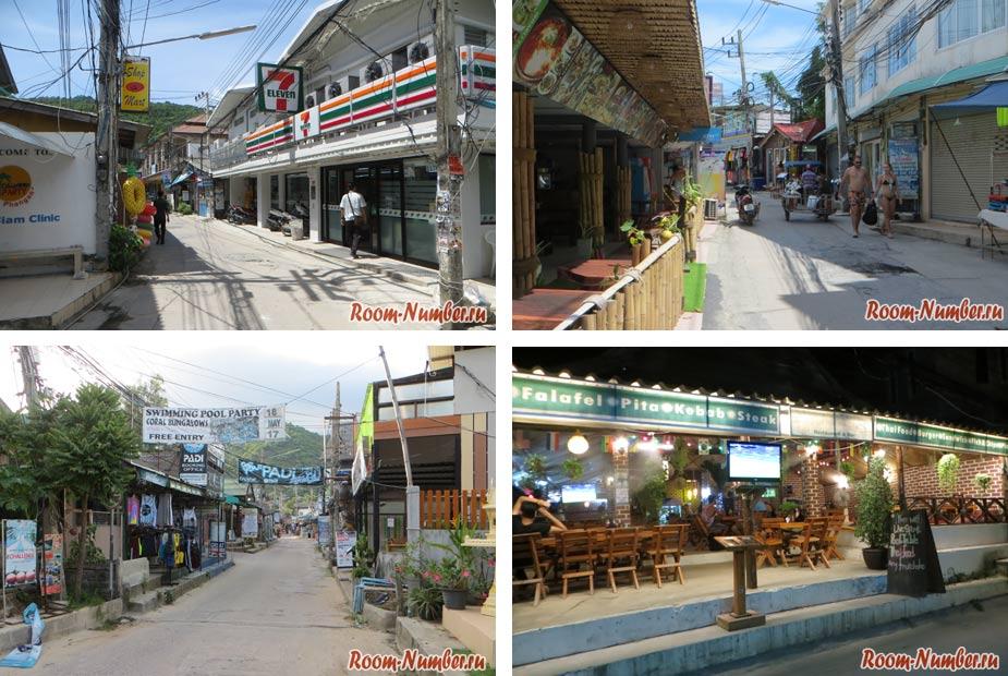район хаад рин на пангане фото улиц