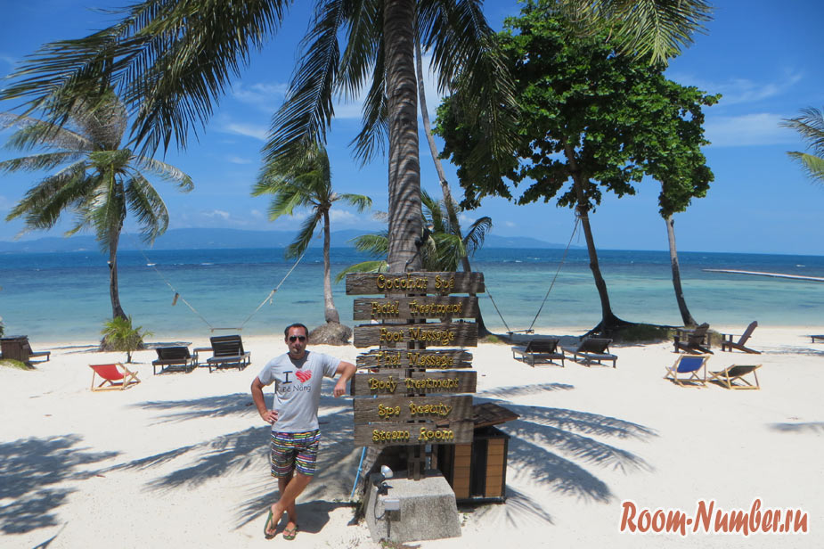 Пляж Хаад Лила, Панган. Для тех, кто любит созерцать