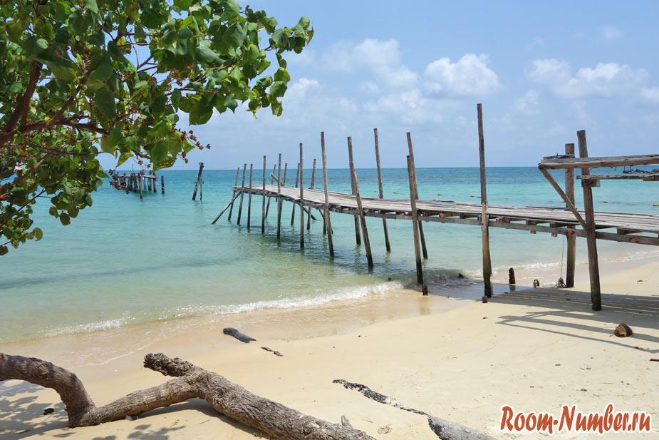 Пляж Апачи или Ао Лунг Дам на Ко Самед