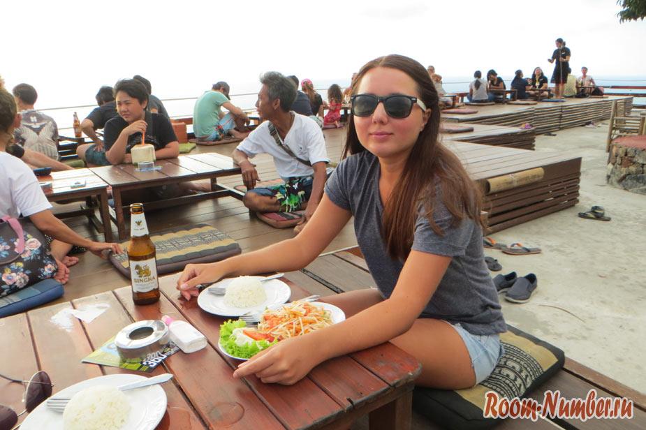 bar-360-gradusov-na-pangane-6