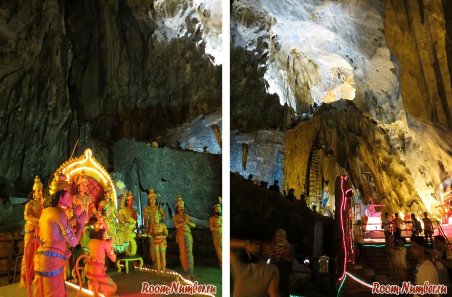 пещеры batu caves отзывы
