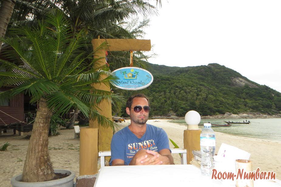 haad-khuad-resort-na-pangane-4