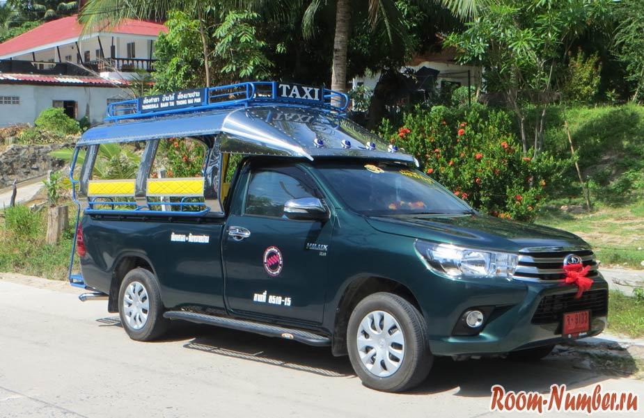 такси на пангане и общественный транспорт