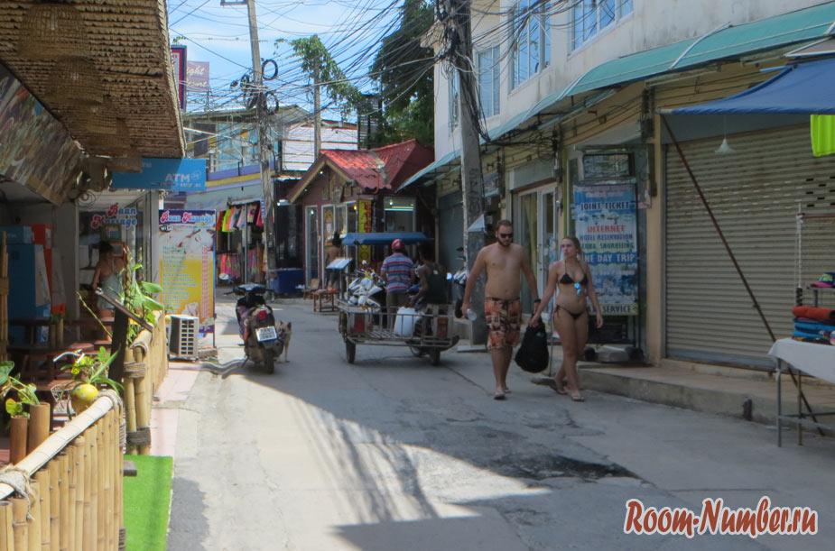 таиланд панган отзывы