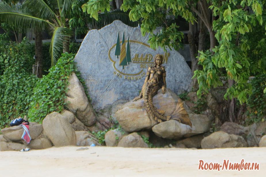 Панган Хаад Сон бич секретный пляж