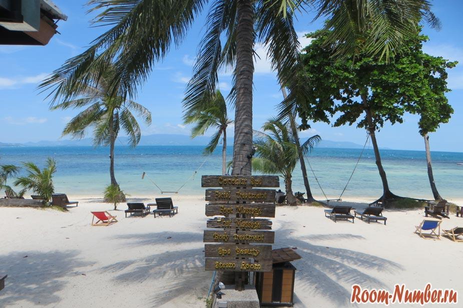 пляжи на пангане хаад лила бич