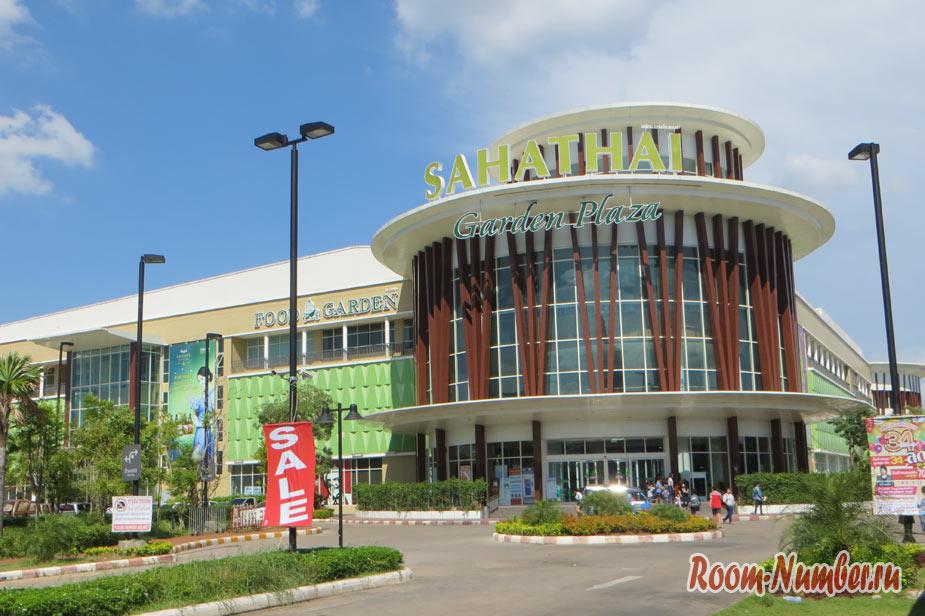 Торговый центр в Сураттани Таиланд