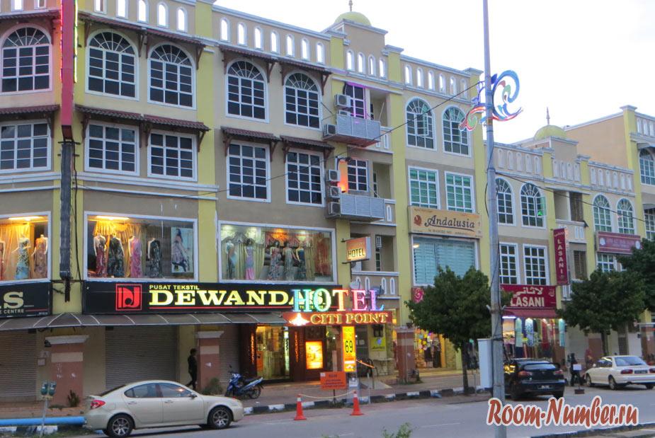 DJ Citi Point Hotel – дешевый отель в Куала Теренггану с прокуренными номерами