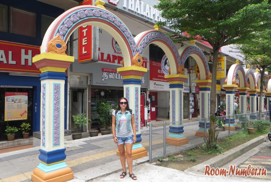 Индийская улица в Куала-Лумпур, где мы нашли клад