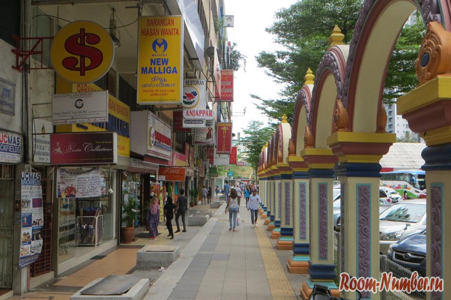Индийский район Куала-Лумпур
