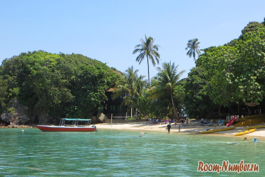 pulau Gemia malaysia