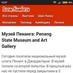 blog-news-1