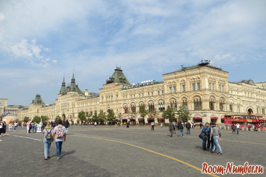 ГУМ фото со стороны Кремля