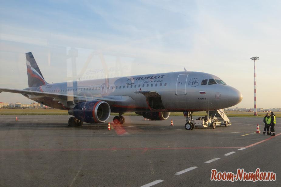 Аэрофлот, рейс SU-1638: Москва — Омск. Комфортный внутренний перелет по России