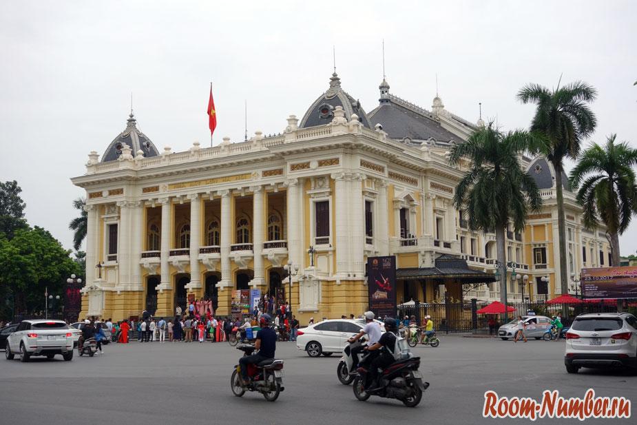Французский квартал в Ханое. Маленькая Европа во Вьетнаме