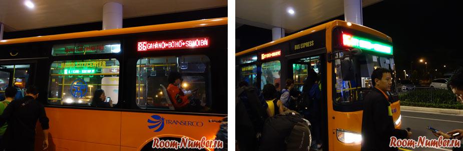 hanoi-bus-2