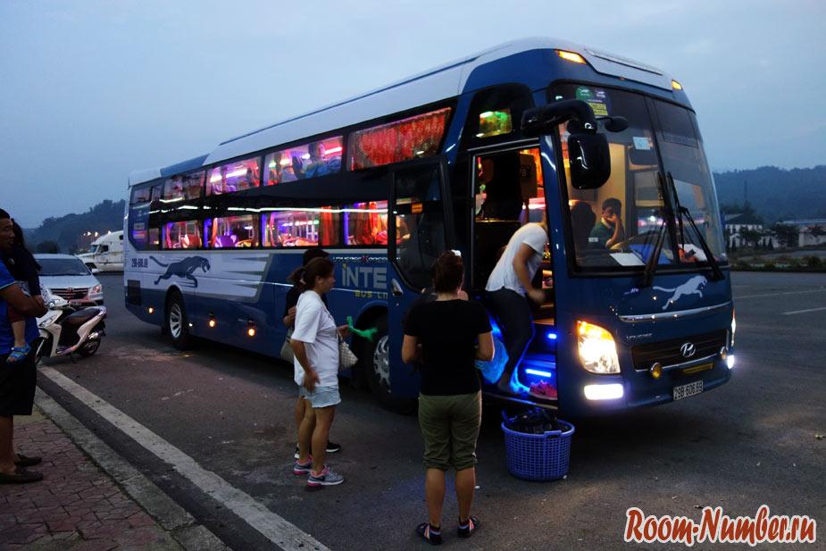 Ханой — Сапа: такси, автобус или поезд — как добраться. Актуальная информация