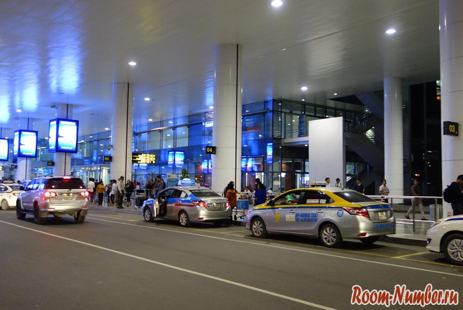 Такси из аэропорта Ханоя в центр города