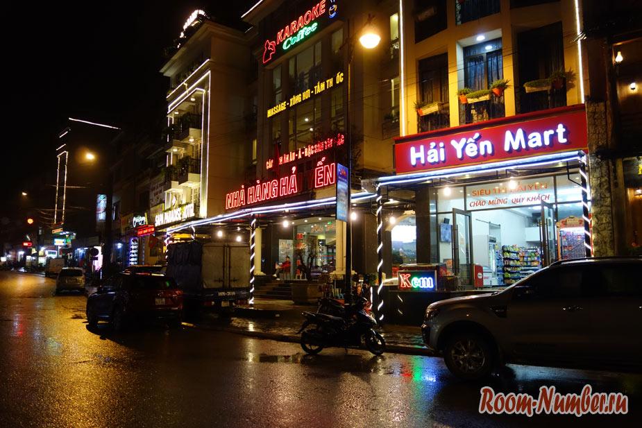informasia-po-sape-vietnam-15
