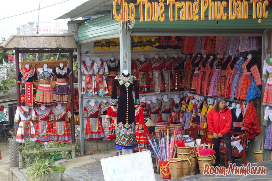 informasia-po-sape-vietnam-34
