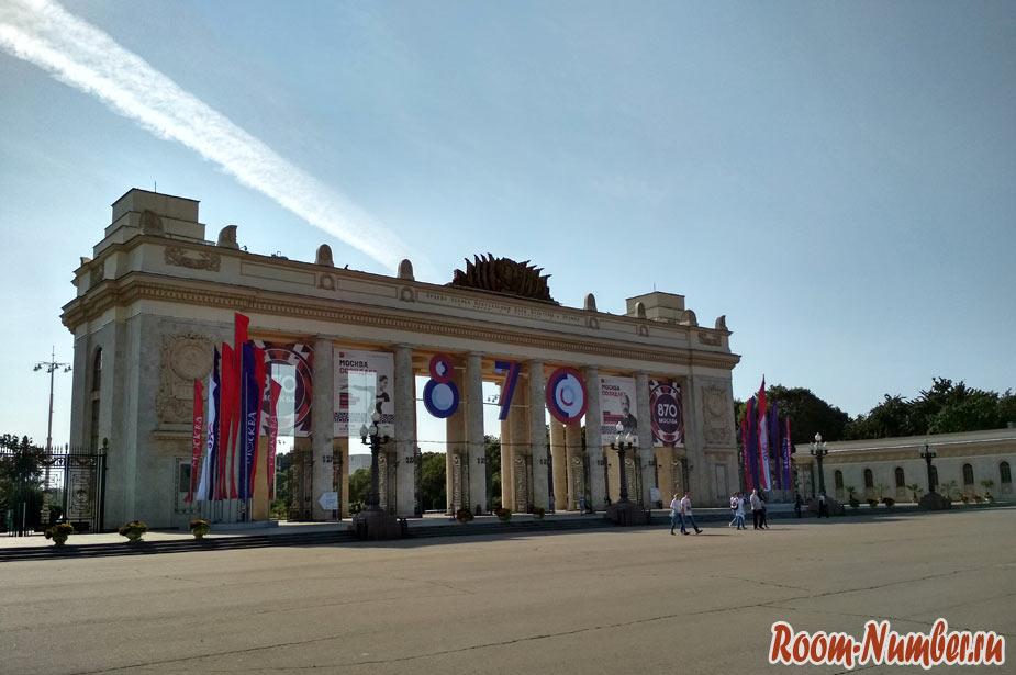 Парк Горького, Москва. Фото-прогулка по одному из лучших парков столицы