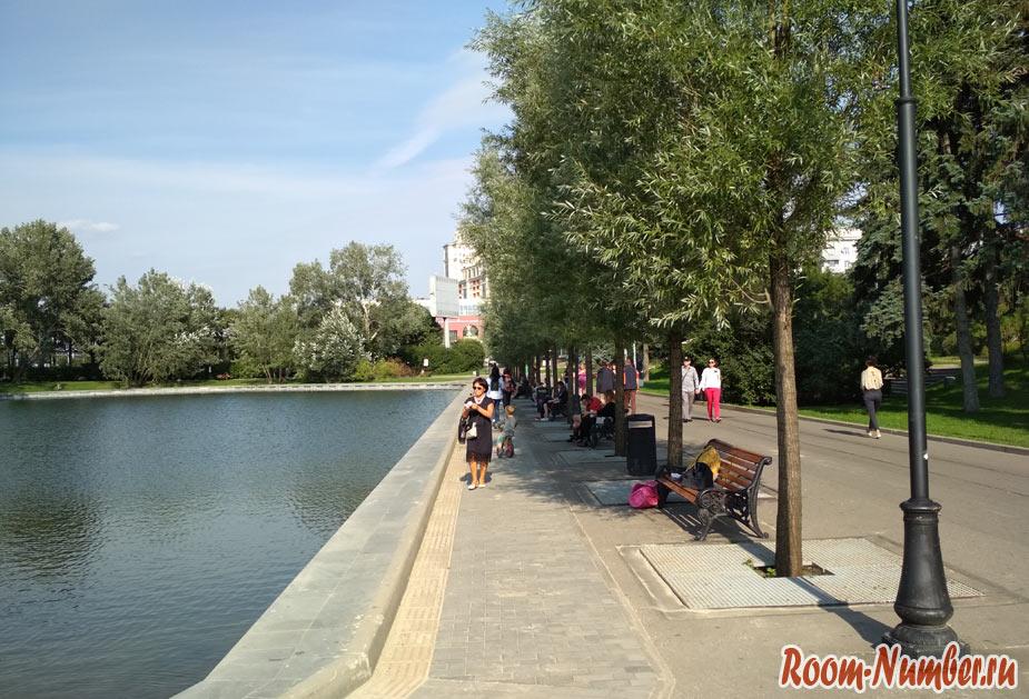малый пруд в парке горького в москве