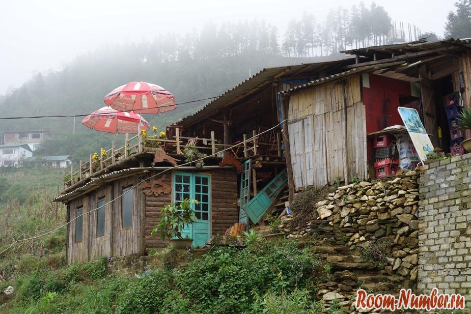 Деревня Кат Кат и водопад в Сапе
