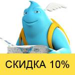 cherehapa-skidka-10