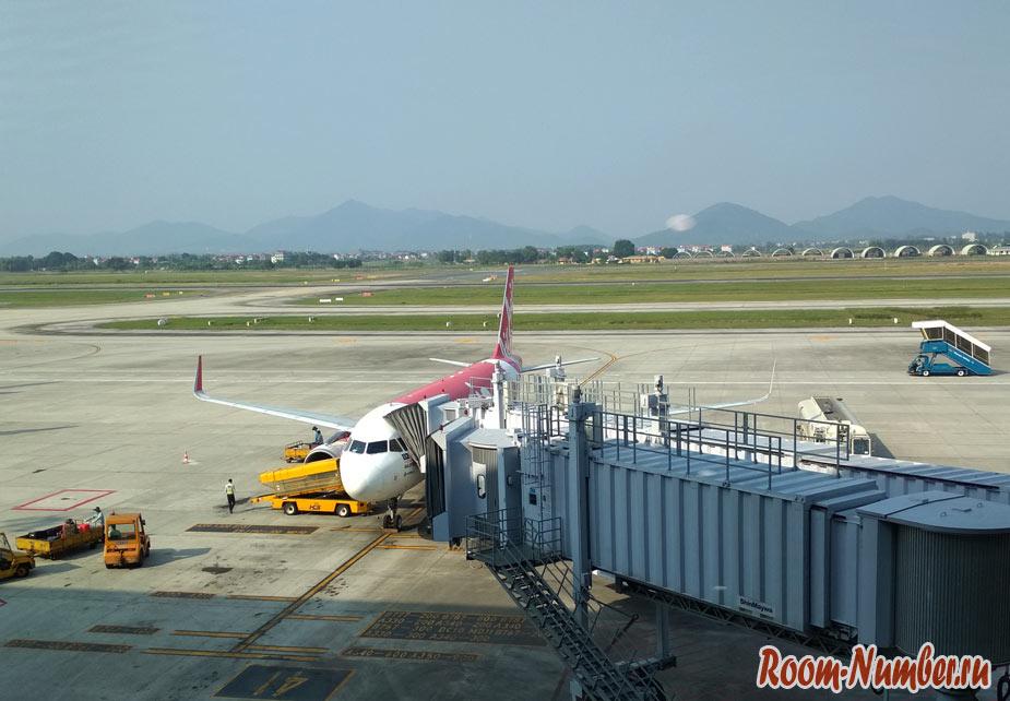 Ханой — Куала-Лумпур. Перелёт в Малайзию и дальнейшие планы