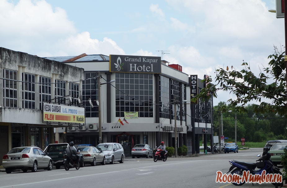 Наш отель в Куала Селангоре Grand Kapar Hotel. Где переночевать возле парка светлячков