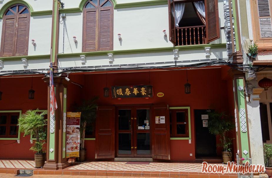Swiss Hotel Heritage Boutique Melaka. Отель-музей с завтраком по-малайски
