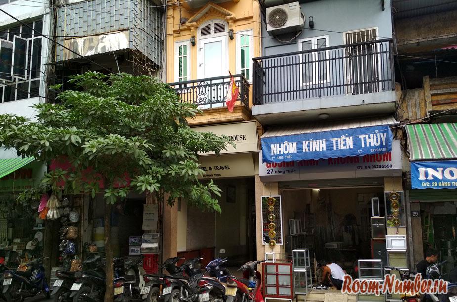 Наш отель в центре Ханоя с завтраком за 22$ — Hanoi Traveller House