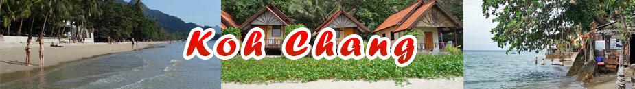 Ко Чанг блог