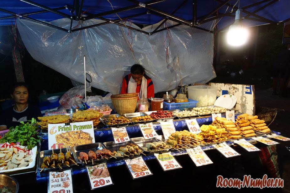 nait-market-na-ko-change-3