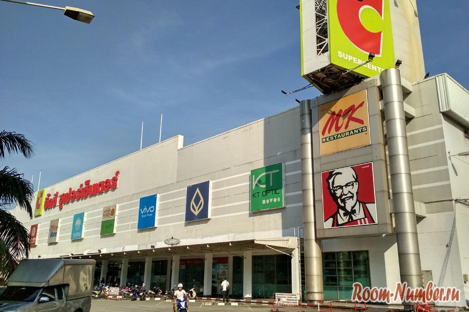 nashe-condo-v-bangkoke-11