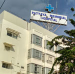 pattaya-memorial-gospital-otzivi-6