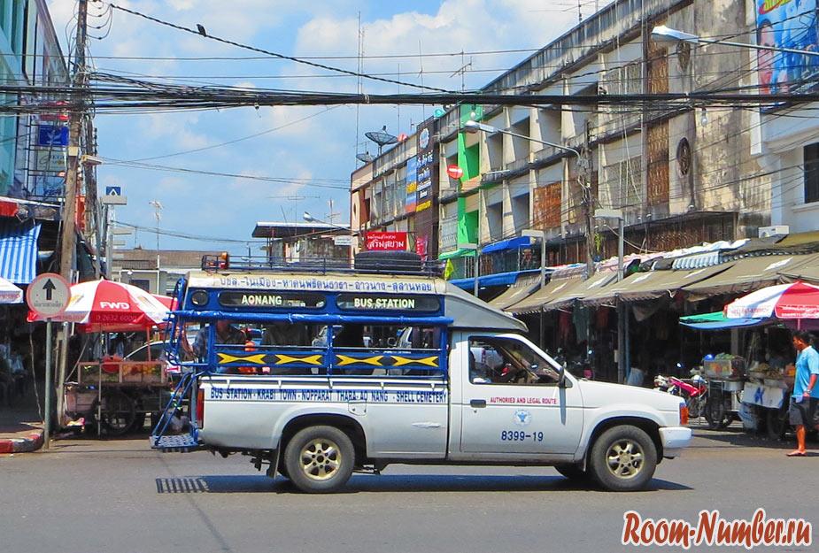 transport-krabi-2